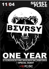 11/04 BΣVRSY 1 YEAR